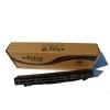 Baterie pentru laptop Asus A41-X550A ASX5504S2P