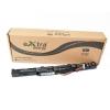 Baterie pentru laptop Asus F550 F750 K550 K750 R510 R750 X550 X750 A41-X ASX550E4S1P
