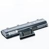Baterie pentru laptop HP 635 650 655 G6 G7 G62 CQ42 CQ62 HPPCQ42-T-3S2P