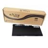 Baterie pentru laptop HP EliteBook 840 845 850 855 G1 G2 CM03XL ZBook 14 HPPCM03H3S1P