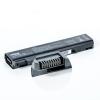 Baterie pentru laptop HP EliteBook 8440p 6930p 6935P HP ProBook 6555b Compaq Business 6530b 6535b HPP6535-T-3S2P
