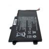 Baterie pentru laptop HP Sleekbook 15Z 14 HPPPX033S1P