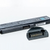 Baterie pentru laptop Toshiba Satellite U500 L750 A650 C650 C655 TO3819-8-3S2P